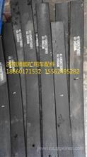 临工钢板/临工前一片钢板/矿用车钢板/lggb