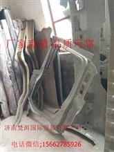 中国重汽新斯太尔驾驶室总成  新斯太尔事故车配件/新斯太尔钣金件后围总成
