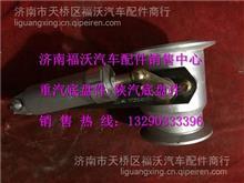 重汽豪沃70矿山霸王铸铁排气管 /WG9725540191