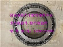 重汽豪沃70矿转向节压力轴承/WG9970032221
