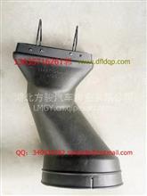 三环昊龙T280空滤进气管过渡管总成/11A27-34010-A