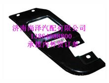 WG1651230094重汽豪瀚右侧翼子板加强支架/WG1651230094