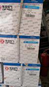 东风康明斯发电机/C5316033