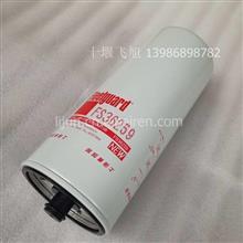 FS36259 4327369天龙旗舰油水分离器康明斯ISZ13L油水分离器/FS36259 4327369