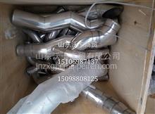 菏泽汉风排气管,汉风排气软管,排气阀,祺龙排气管,瑞龙排气管/汉风排气管,汉风中冷钢管