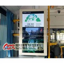 深圳欧视卡32寸大视界车载广告机/BG-3204