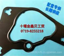 福田康明斯ISF2.8发动机真空气泵垫5264426/5264426