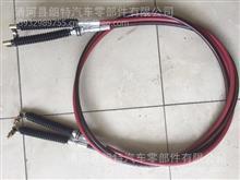 厂家直销东风大力神换挡拉线选挡软轴东风紫罗兰远换挡线/1703060-K2400