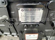 DF6S650 东风天锦6档160马力变速箱总成/1700010-KJ400