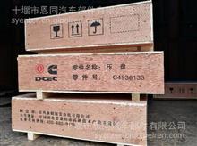 东风天锦ISDE发动机离合器盖及压盘总成/C4936133