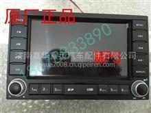 中国重汽豪沃A7 T7H带MP5收放机收音机USB插口WG9918780001原厂 /WG9918780001