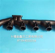东风康明斯发动机CUMMINS工程机械排气支管C3978522/C3978522