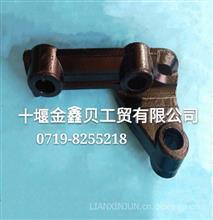 东风天龙汽车减震器下支架2901114-K1300/2901114-K1300