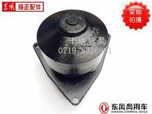 东风天龙康明斯375马力电控水泵 东风事故车配件 一站式购齐/4934058