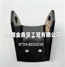 东风天龙汽车减震器上支架2901267-K13H0/2901267-K13H0