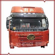 一汽解放原厂J6P高顶驾驶室总成(B27)/专业销售一汽解放J6P、奥威J5、骏威原厂配件