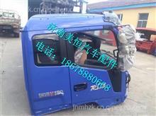 福田汽车配件瑞沃RC2驾驶室总成  福田瑞沃RC2驾驶室车架/  福田瑞沃RC2驾驶室车架