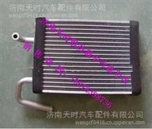 现代215-7挖机暖风水箱散热器/现代215-7挖机暖风水箱散热器