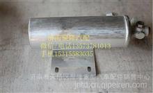 事故车配件大全中国重汽豪运原厂空调储液罐/原厂配件NZ1651820525