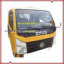 东风力拓劲勇劲卡货车配件驾驶室总成保险杠大灯支架面板覆盖件/Z52004