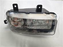 供应雷竞技App下载KC工程车雾灯及转向灯总成 左 3726110-C0104/3726110-C0104
