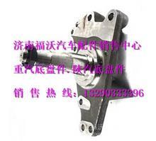 重汽豪沃转向节带锁紧螺母总成/AZ9100414056