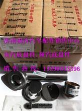 重汽豪沃转向节主销修理包/AZ9100413045+002