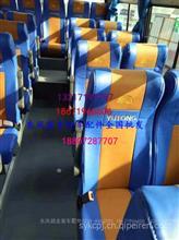 宇通客车校车座椅 座套 /座套 可定制
