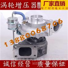 801644-5001S盖瑞特涡轮增压,器/801644-5001S
