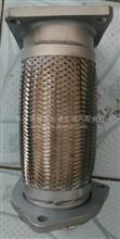 北奔重卡北方奔驰排烟波纹管 排气管 V3排气波纹软管配件备件/排烟波纹管排气管排气波纹软管