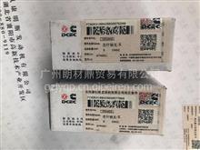 东风康明斯6CT连杆瓦C3950661/C3950661