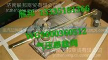 WG9000360512重汽豪沃后桥气压感载阀/WG9000360512
