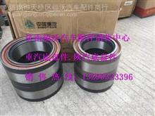 重汽曼MCY11轮轂轴承单元/712W93420-6100