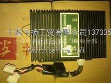 东风客车底盘/东风客车专用汽车电器电源转换器总成/37BF4-38010/37BF4-38010-B
