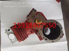 潍柴动力WD615打气泵空压机/612600130177