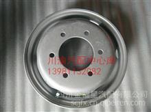 唐骏欧铃赛菱专用原厂钢圈钢盆轮辋600-14/10203010004 /600-14/10203010004