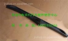 WG1664770501重汽豪沃A7平顶驾驶室上杂物箱总成/WG1664770501