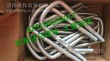 AZ9100520057重汽新斯太尔D7B配件 前簧骑马螺栓/AZ9100520057