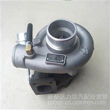 原厂江雁JP60C 1118010J-301Z一拖洛阳LR4105ZG63涡轮增压器/TY0365