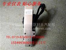 37110807GW-010玄宇电子徐功吊车专用油门踏板/37110807GW-010