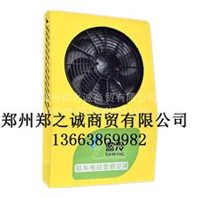 蓝冷驻车电动变频空调停车空调立式涡旋高端款适配东风天锦/LL-2800F(可以平置安装)