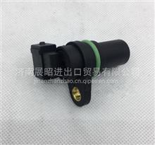 大柴凸轮轴相位位置传感器3602130-60D/3602130-60D
