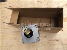 1608010-T0502东风天锦离合器分泵/1608010-T0502