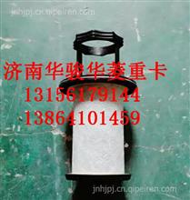 华菱汉马发动机废气盒油气分离器总成滤芯/华菱汉马发动机