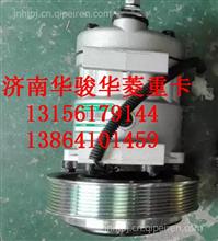 618DA8103001C华菱汉马发动机空调冷凝压缩机总成/618DA8103001C