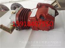 潍柴动力WD618打气泵空压机/61800130043