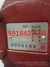 潍柴动力WD615打气泵空压机/612600130307