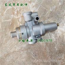 供应东风汽车干燥器卸载阀总成3512N-001调压阀/3512N-001