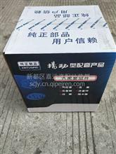 扬动发动机四配套YSD490/YSD490