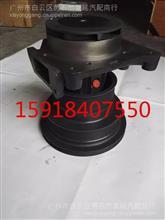 中国重汽/上汽红岩/徐工/三一/华菱/潍柴动力WP10水泵/612600061697